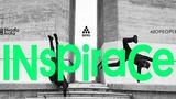 INspiraCe - Divadlo Archa