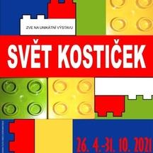 """Výstava exponátů ze stavebnice Lego® """"Svět kostiček"""" v Městském muzeu Veslí nad Moravou"""