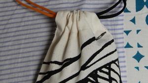 Víkend se Šuřkou – dílna zaměřená na textilní tisk a šití