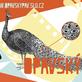 Mezinárodní studentský festival diváckého filmu Opavský páv 2015