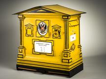 Poštovní muzeum Vyšší Brod