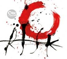 Cirk La Putyka vydává album shudbou kpředstavení Risk. 19. listopadu jej pokřtí vLa Fabrice Matěj Ruppert a Petr Kuchař